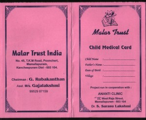 Malar Trust medical card